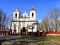 Kurmene church - panoramio.jpg