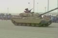 Kuwaiti Chieftain tank.png