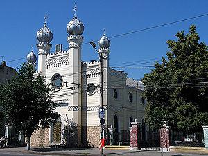 Cluj-Napoca Neolog Synagogue - Image: Kvár Neológ zsinagóga