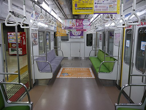 Kyoto subway 1117 priority seat area 01