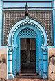 L'ancien hammam jerda à la médina d'oujda.jpg
