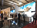 Lago stand in Salone del mobile 2008.jpg
