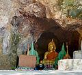Laos (7325937540).jpg