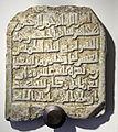 Lapida del hayib Sapur (16502179436).jpg