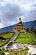 Large Buddha statue inside Buddha Park of Ravangla.jpg