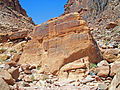 Large rock at Lawrence Spring, Wadi Rum, Jordan.jpg