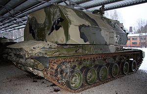 Laser tank 1K17 Szhatie -5.jpg