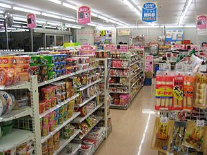 Lawson (store) - Inside a Lawson in Ontakesan, Tokyo