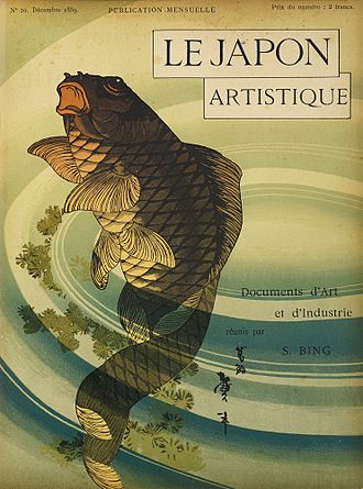 Siegfried Bing - Cover of an issue of Le Japon Artistique, which he published from 1888-1891