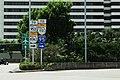 Leaving MIA To FL953 FL936 FL112 I-95 Signs (44492055705).jpg