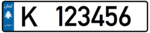 Lebanon - License Plate - Private Baalbek - EU Size.png