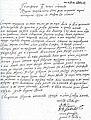 Letter from the Bitolya Bulgarian Municipality to Petre Bozhinov 20 November 1874.jpg