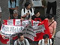Leung Kwok-hung and Koo Sze-yiu demands release of Aung San Suu Kyi 20050621.jpg