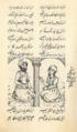 Leyli and Majnun Fuzuli.png
