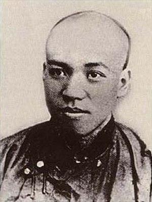 Liang Qichao - Liang Qichao in his youth