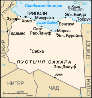 Libya map Russian.png