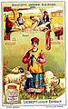 Liebig Rohstoffe unserer Kleidung 1907 Wolle.jpg
