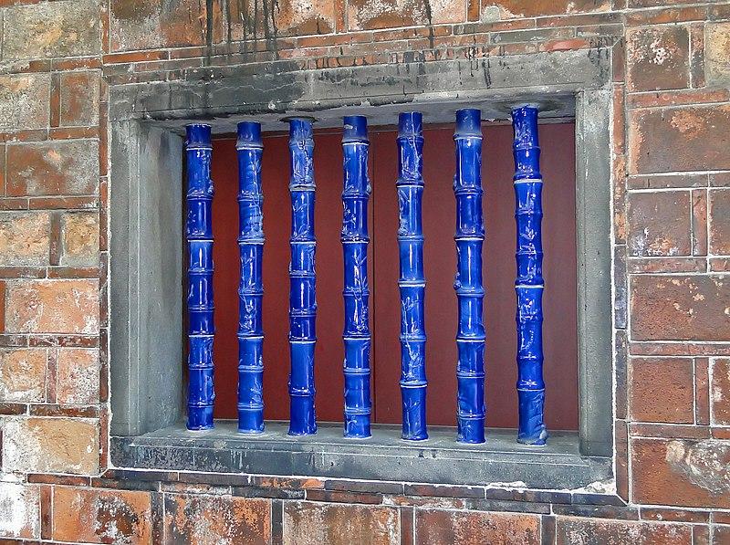 Lin An Tai Historical House 05.jpg