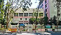 Ling Liang Church E Wun Secondary School, Tung Chung (Hong Kong).jpg