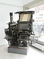 Linotype machine.jpg