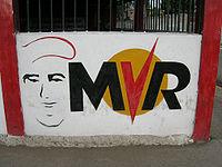 Logo del MVR.