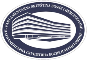Parliamentary Assembly of Bosnia and Herzegovina - Image: Logo of the Parliamentary Assembly of Bosnia and Herzegovina