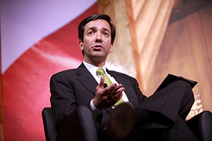 Luis Fortuño - Luis Fortuno speaking at the 2014 Conservative Political Action Conference (CPAC) in National Harbor, Maryland.