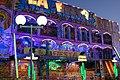 Lunapark u St. Tropez - panoramio - avu-edm (1).jpg