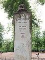 Lyon 1er - Jardin des Chartreux, buste de Pierre Dupont, inscription à l'arrière.jpg