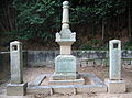Mōri Motokiyo's grave.JPG
