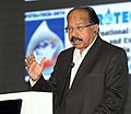 M. Veerappa Moily addressing at the valedictory session of the 11th International Oil & Gas Conference and Exhibition – PETROTECH-2014, in Noida, Uttar Pradesh on January 15, 2014.jpg