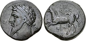 Numidia - Numidian coins under Massinissa