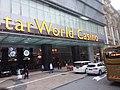 MC 澳門 Macau shuttle bus from StarWorld Casino to 關閘廣場 Praça das Portas do Cerco border gate square January 2019 SSG 01.jpg