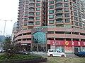 MC 澳門 Macau shuttle bus from StarWorld Casino to 關閘廣場 Praça das Portas do Cerco border gate square January 2019 SSG 17.jpg