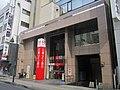 MUFG Bank Hon-Atsugi Branch & Atsugi Branch.jpg