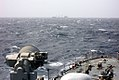 MV Suez as seen from INS Godavari.jpg