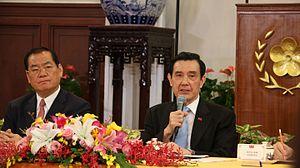 Tseng Yung-chuan - Tseng Yung-chuan (left)