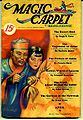 Magic Carpet Magazine April 1933.jpg