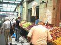 Mahane Yehuda Market ap 040.jpg