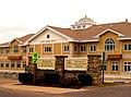 MaharishiUniversityofManagement, Argiro Hall.JPG