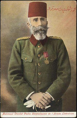 Mahmud Shevket Pasha - Image: Mahmut Shevket Pasha