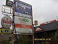 """Malnia Sklep ABC """"Roma"""" - panoramio.jpg"""