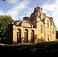 Manastiri i Graçanicës, Kosovë 13.jpg