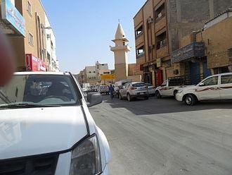Manfuha - Manfuha in Riyadh City