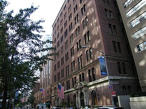 Manhattan Eye, Ear and Throat Hospital - Facade
