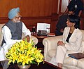 Manmohan singh with rice.jpg