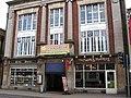 Mansfield - Handley Arcade - geograph.org.uk - 1201719.jpg