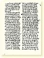 Manuscrito de Pedro Alfonso.jpg