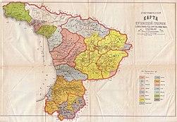 Map-etno-kutais.jpg