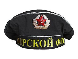 Soviet Navy - Soviet souvenir naval cap